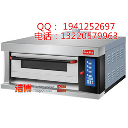 Sainmate帝王型烤炉SEB-1Y型