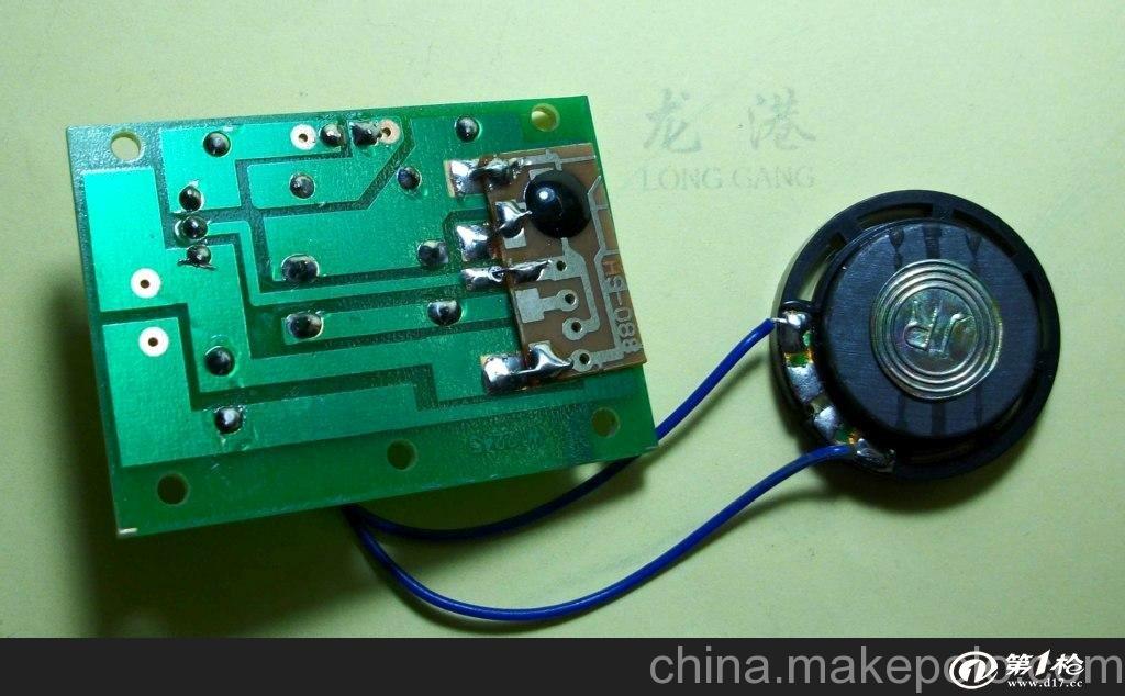 简易音乐门铃,线路板,套件散件diy实习_线路板/电路板