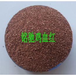 真石漆彩砂厂家 彩砂价格40-80目中国红彩砂 金黄彩砂批发