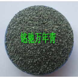 天然彩砂 真石漆天然彩砂 天然彩砂价格 真石漆彩砂厂家