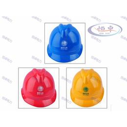 安全帽abs安全帽电工安全帽施工安全帽劳保安全帽