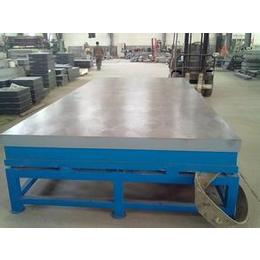 划线平台鼎至铸造厂家质量第一
