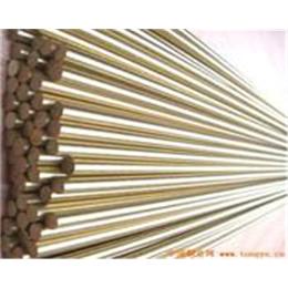 海南C2680环保黄铜棒多少钱一斤