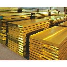 H60环保黄铜板总代理