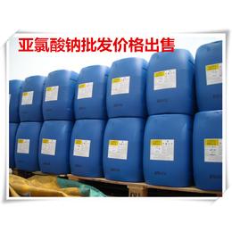 广州大量供应污水处理专用亚氯酸钠液体