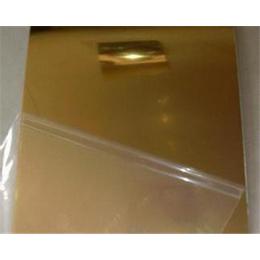 H65大规格黄铜板销售热线