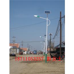 湖南娄底LED路灯厂家 湖南市电8米路灯杆厂家定制