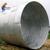厂家生产制造镀锌拼装波纹涵 金属波纹管CSPS E2000缩略图4