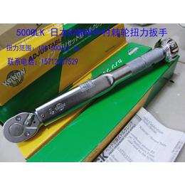 日本kanon中村原装预置式扭力扳手棘轮力矩扳手500QLK
