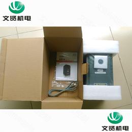源信YX9000-4T0037G矢量控制纺织平安国际乐园专用变频器