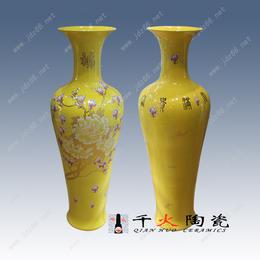 供应景德镇陶瓷落地大花瓶批发厂家客厅摆放花瓶图片