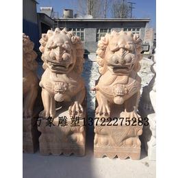 厂家低价销售晚霞红汉白玉现代狮子