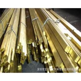 江苏H68国标黄铜排价格