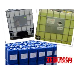 供应工业级亚氯酸钠批发