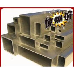 国标H62黄铜方管公司一站采购
