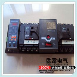厂家供应施耐德WATSGB4004P万高型双电源自动转换开关
