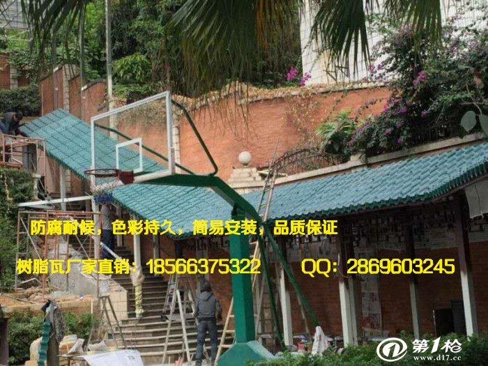 黄江芜湖别墅装饰瓦仿价格树脂瓦东莞别墅安徽琉璃图片