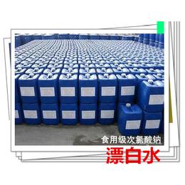 淀粉的漂白 淀粉专用食用级漂白水