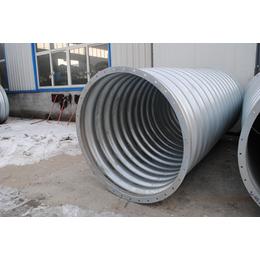 质量好的波纹管涵奇佳钢波纹管涵生产厂家售后保证