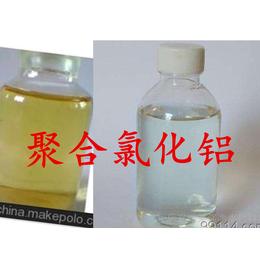 液体聚合氯化铝报价 广东广州厂家批发