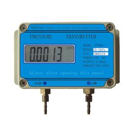 微功耗高准确度YK-100数字微差压压力表