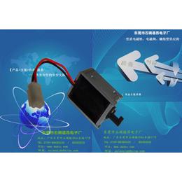 钱箱电磁铁0837收银机电磁铁低压直流驱动稳定性好