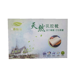 泰国进口天然乳胶枕头记忆护颈椎泰怡尔天然乳胶枕缩略图