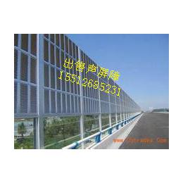 厂房用隔音板 高速隔音墙 高架复合道路声屏障