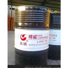 供应长城L-CKC150中负荷齿轮油缩略图