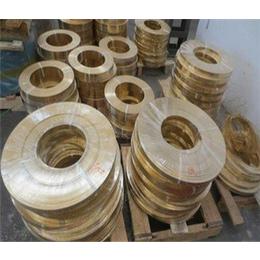江西H96优质黄铜带现货供应