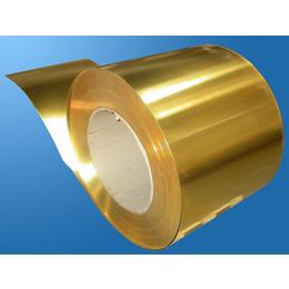 青岛C3604精密黄铜箔  黄铜箔0.01mm以上