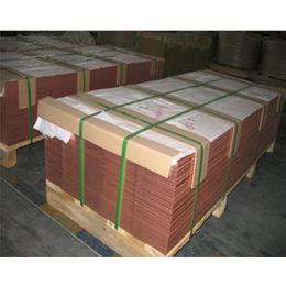 深圳TU2无氧铜板代理商