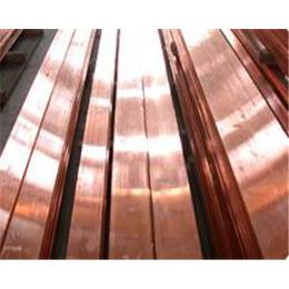 进口C1100紫铜排多规格随心选