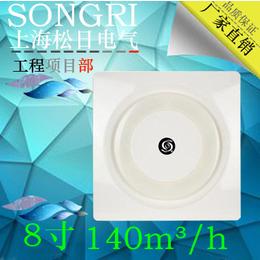 上海松日8寸静音吸顶排气扇管道式换气扇