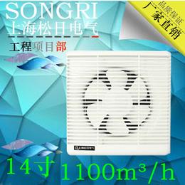 上海松日墙壁换气扇窗式排气扇厨房排风油烟抽气百叶大功率