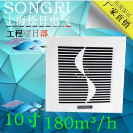 上海松日 超静音换气扇天花排气扇管道式排风扇吸顶抽风机