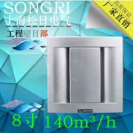 上海松日东森天花板管道式换气扇吸油烟 卫生间储藏室不锈钢面板缩略图