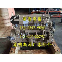 ISM11康明斯发动机外螺纹弯管接头3049010X