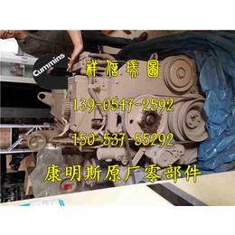 QSM11康明斯发动机发电机140A4319426X