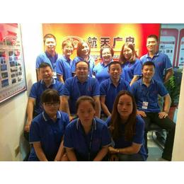 陕西西安广播系统供应方案 会议公共广播系统 公共广播系统