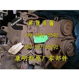 QSM11康明斯发动机附件驱动皮带轮4082570X