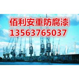 滨州防腐工业涂料油漆钢结构氟碳防腐漆  佰丽安缩略图