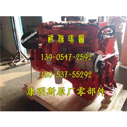 ISM11康明斯发动机附件驱动皮带轮3284393X