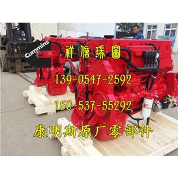 ISM11康明斯发动机副水箱回水接头4974119X