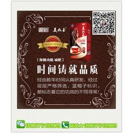 河北减肥咖啡_鑫玺微商中益(在线咨询)_减肥咖啡的作用