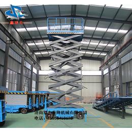 电动移动剪叉式升降平台16米载重300公斤移动升降机