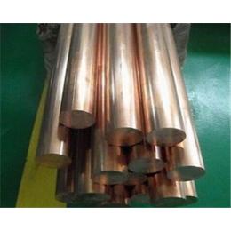 C5191进口磷铜棒技术标准缩略图