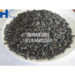 上海海绵铁生产厂家 上海海绵铁除氧剂价格