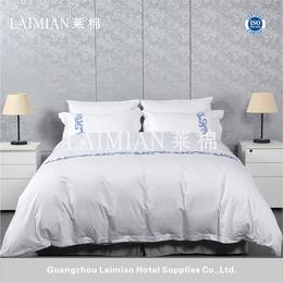 莱棉星级酒店纯棉刺绣贡缎床品套件 绣花酒店宾馆床上用品四件套