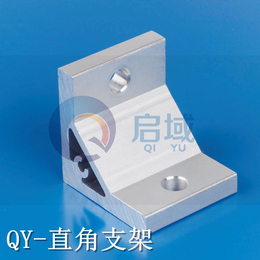 上海工业铝型材配件框架铝型材连接件200直角支架